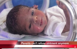 forced-antibiotics-newborns