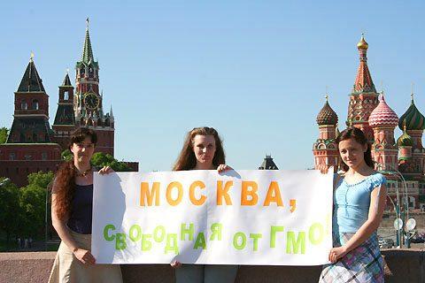 gmo-free-Russian