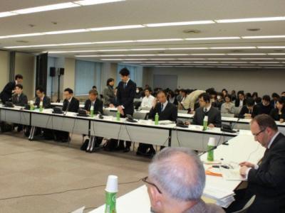 Public-Hearing-Japan-2.26.2014