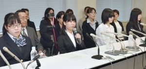 Japanese-women-HPV-lawsuits-300x142