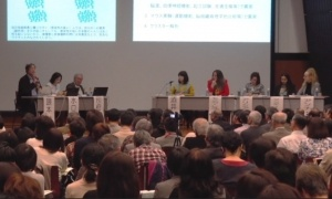 Japan-international-symposium-HPV-vaccine-victims-300x180