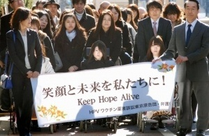 Japan-Gardasil-vaccine-lawsuits-300x195