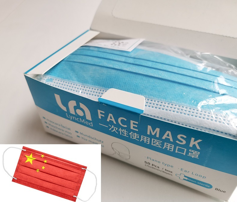 May 2020 - Belgium: Pack Of Blue Disposable Surgical Face Mask P