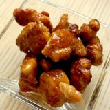 Homemade Gluten Free Orange Chicken Recipe Photo